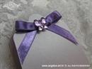 Konfet za vjenčanje Lavanda s leptirom