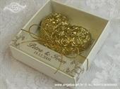 Konfet za vjenčanje Magnet zlatno srce