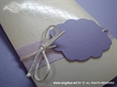 Pozivnica za rođendan - Purple Cloud