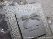 Pozivnica za vjenčanje Royal Trendy White