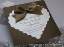 Pozivnica za vjenčanje - Brown Bow Heart