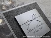 Pozivnica za vjenčanje Royal Trendy Silver